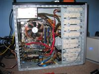inside_computer.jpg